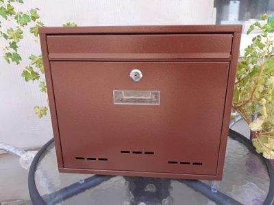 Poštová schránka RADIM - hnedá - 310x360x90mm