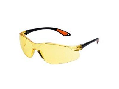 Ochranné okuliare - žlté